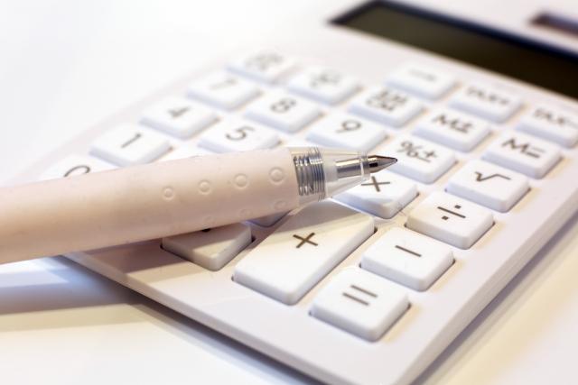 医療保険の支払い方法