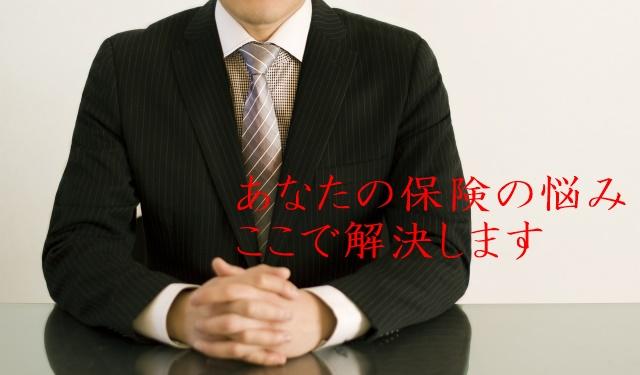 FPイメージ