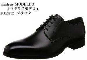 マドラス靴