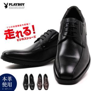 PLAYBOY靴